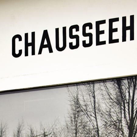 Chausseehaus – Stadtladen : Galerie : Freiraum